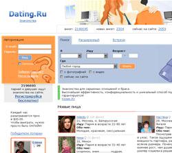 запомнить love free ru net dating знакомства